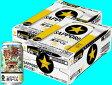 【ふるさと納税】サッポロ生ビール黒ラベル「祝ユネスコ登録 日田祇園缶」2箱