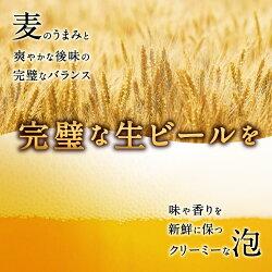 【ふるさと納税】サッポロ 生ビール 黒ラベル 500ml×24本入り 缶ビール お酒 送料無料 画像2