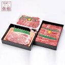 【ふるさと納税】〜百年の恵み〜おおいた和牛大満足セット(ステーキ・すき焼・焼肉)