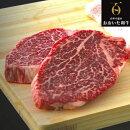 【ふるさと納税】おおいた和牛4等級以上ヒレステーキ100g×4枚低温熟成製法による旨味の凝縮