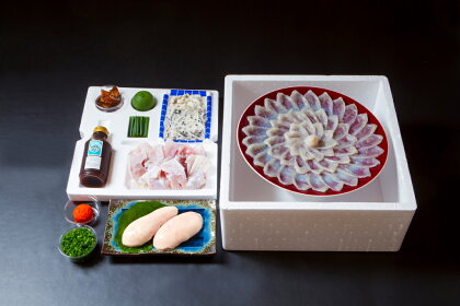 ふく亭別館・高島水産 臼杵とらふぐ料理セット(4〜5人前)白子付き
