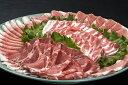 【ふるさと納税】約1.5kgの大容量!大分県産 豚詰め合わせ4種