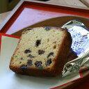 【ふるさと納税】ブランデーケーキとフルーツケーキセット【ほんのり香るアルコール◎大人のケーキです!】