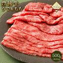【ふるさと納税】数量限定 大分県竹田産 おおいた和牛 うで&...