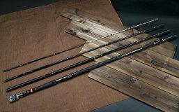 【ふるさと納税】〜大物を釣りたいと夢が来る竿〜新鋭石鯛500XHスペシャル