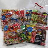 【ふるさと納税】昭和の町の駄菓子セット