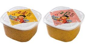 【ふるさと納税】昭和の町麦味噌2kg