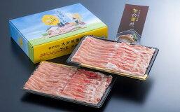 【ふるさと納税】中川さんちの米の恵み豚しゃぶセット