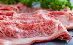 【ふるさと納税】脂質が違う!!豊後牛極上すき焼き500g