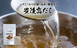 【ふるさと納税】【手軽な天然出汁パック】豊後高だし(60包)