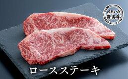 【ふるさと納税】おおいた豊美牛モモスライス500g