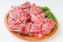 【ふるさと納税】黒毛和牛 カルビ焼き肉用(約150g×2)<13-A5053>