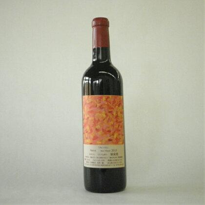 安心院*小さなワイン工房ワイン「メルロー」