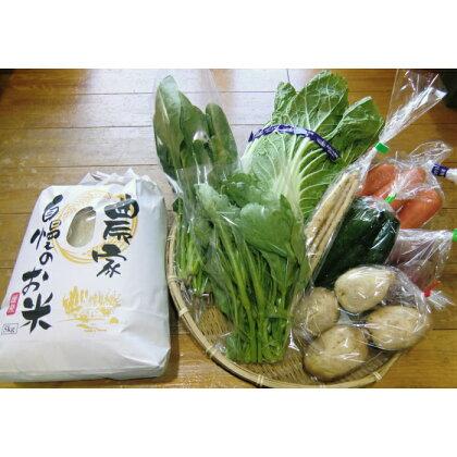 安心院のお米と季節の野菜詰合せ