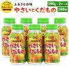 【ふるさと納税】やさいとくだもの 190g×30本×2ケース 合計60本 野菜ジュース 甘太...