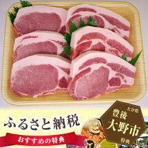 【ふるさと納税】No.010大分県産夢ポークステーキ1.2kgの画像1
