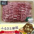 【ふるさと納税】No.084 豊後牛 肩ロース 焼肉用 約1kg