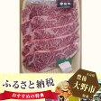 【ふるさと納税】No.085 豊後牛 サーロイン ステーキ用 約1.1kg