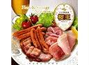 【ふるさと納税】桜王豚の6種のハムとソーセージ(2.56kg)・通