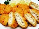 【ふるさと納税】揚げたてがおススメ!冠地鶏メンチカツ(2.4kg)・通