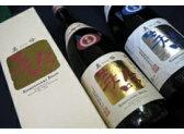 【ふるさと納税】西の関 「美吟」 純米吟醸酒・吟醸酒 (1升)