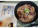 【ふるさと納税】国東海鮮の炊き込みご飯セット(たこめし&鯛め...