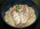 【ふるさと納税】天然鯛を使った贅沢な鯛めしの素(お米20合分...