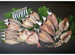【ふるさと納税】魚の数より重量でしょ!味は一流、磯武訳あり干物2.5kg超え