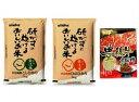 【ふるさと納税】とがずに炊ける大分県産無洗米10キロ&ご飯が...