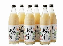 【ふるさと納税】A29170お米と米麹だけで作った、六郷の無添加甘酒(900ml×6本)・通