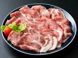 【ふるさと納税】美味しい大分県産豚の生姜焼き/肩ロース1.6kg