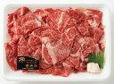 【ふるさと納税】ブランド黒毛和牛・豊後牛「頂」の贅沢切り落と...