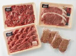 【ふるさと納税】出来る事なら独り占めしたい!1.8kg至極の豊後牛セット