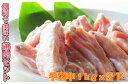 【ふるさと納税】便利で美味い鶏肉2kgセット/手羽中1kg×