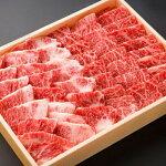【ふるさと納税】大分のブランド牛の「豊後牛」を是非ご賞味ください。【1078158】