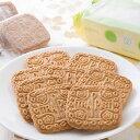 【ふるさと納税】トラピストクッキー(27包) AC01【10...