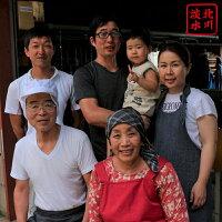 【ふるさと納税】北川鰻の白焼き(4匹)