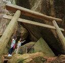 【ふるさと納税】延岡の山を楽しむ!アウトドア体験ツアー 宮崎県 延岡市