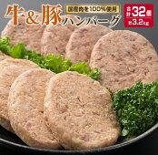 牛ハンバーグ・豚ハンバーグセット