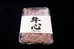 【ふるさと納税】【A4等級以上】限定・宮崎牛のモリモリ切り落とし 1.5kg 画像1