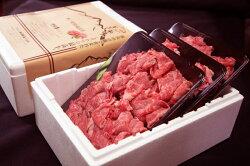 【ふるさと納税】【限定・A4等級以上】小林市産宮崎牛モリモリ切り落とし1.5kg 画像2