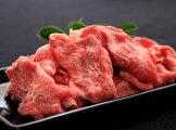 【ふるさと納税】【宮崎ブランド食べ比べ】宮崎牛&かんしょ豚お試しセット