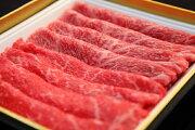 【ふるさと納税】【増量】宮崎牛ヘルシー赤身のすき焼き用
