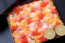 【ふるさと納税】へべす香る 日向ひょっとこ踊り寿司〜すし源特製 海鮮ちらし寿司〜 [20-26]