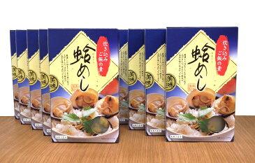 【ふるさと納税】♪宮崎県日向市郷土料理♪料亭の味 はまぐり飯の素10個セット