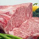 【ふるさと納税】有田EMO牛 生産者が選ぶ究極の塊肉 サーロインブロック3.5kg