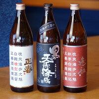 【ふるさと納税】神楽酒造お得な一升瓶Aセット