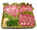 【ふるさと納税】宮崎ハーブ牛(交雑種) 特上焼肉セット1.5kg
