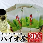 【ふるさと納税】バイオ茶ギフト[小]【有限会社宮崎上水園】