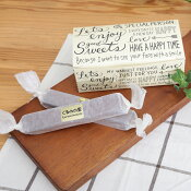 【ふるさと納税】ふーちゃんの生チョコバー6本送料無料チョコ生チョコチョコレートアーモンドパウダーくるみの里ギフト贈り物